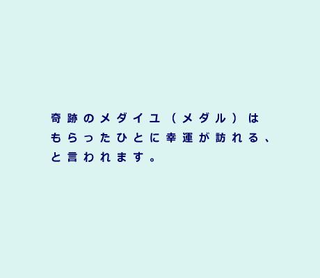 http://mihoko-kuno.com/wp-content/uploads/2014/01/1.png
