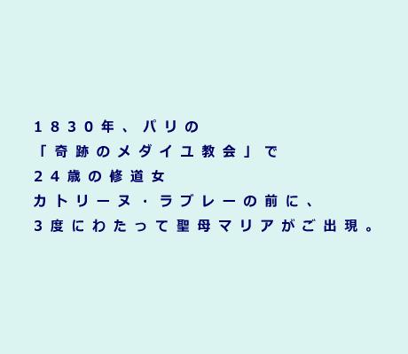 http://mihoko-kuno.com/wp-content/uploads/2014/01/3.png