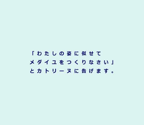 http://mihoko-kuno.com/wp-content/uploads/2014/01/4.png