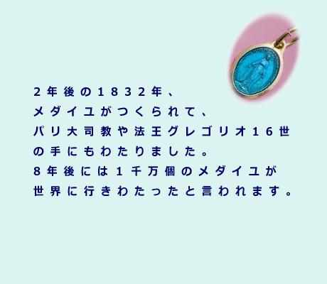 http://mihoko-kuno.com/wp-content/uploads/2014/01/51.png