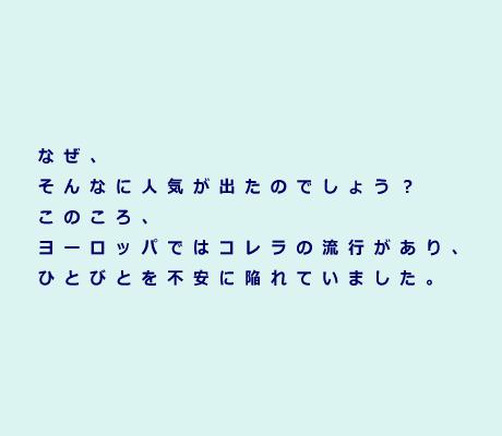 http://mihoko-kuno.com/wp-content/uploads/2014/01/6.png