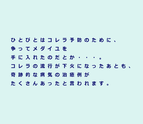 http://mihoko-kuno.com/wp-content/uploads/2014/01/7.png