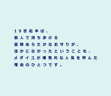 http://mihoko-kuno.com/wp-content/uploads/2014/01/81.png