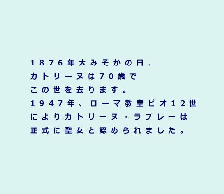 http://mihoko-kuno.com/wp-content/uploads/2014/01/9.png