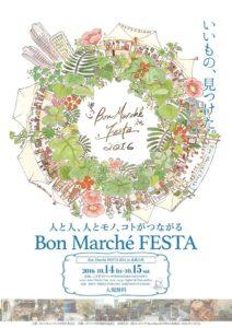 Bon Marche FESTA 2016 in 武蔵小杉に出店