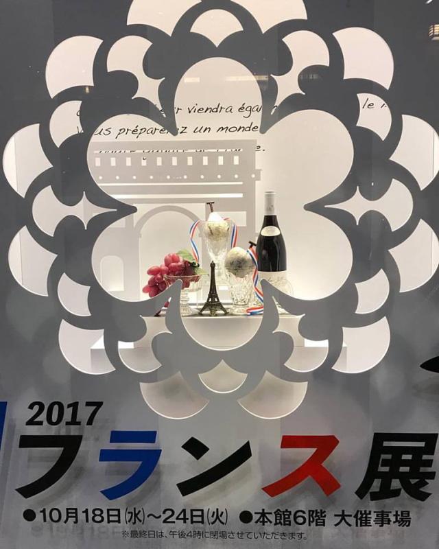 熊本・鶴屋百貨店の「フランス展」に出品